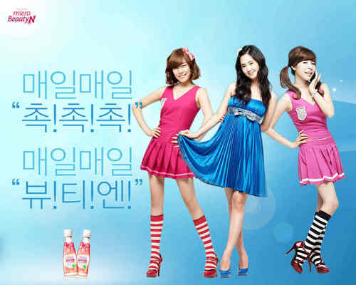 Girls Generation/SNSD wallpaper containing a cocktail dress and a dinner dress titled Snsd - Miero (Tiffany,Sunny,Yuri)