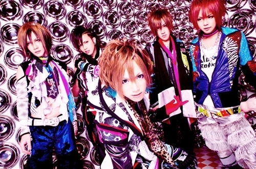 Japanese Bands wallpaper possibly with an outerwear and a well dressed person called The Kiddie
