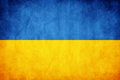 Ukrainian Flag - ukraine photo