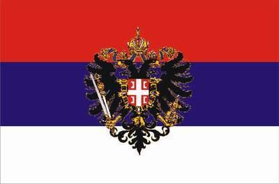 застава војводине