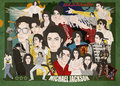 wall - michael-jackson photo