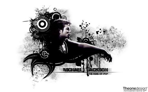 Michael Jackson wallpaper entitled wall