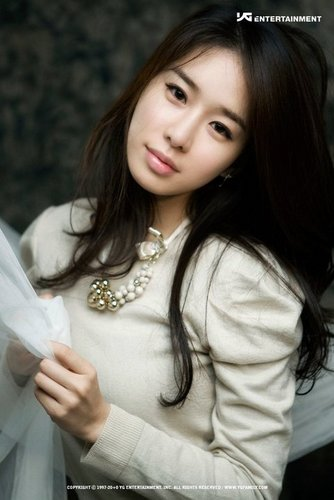 Yoo In Na wallpaper containing a portrait titled yoo in na