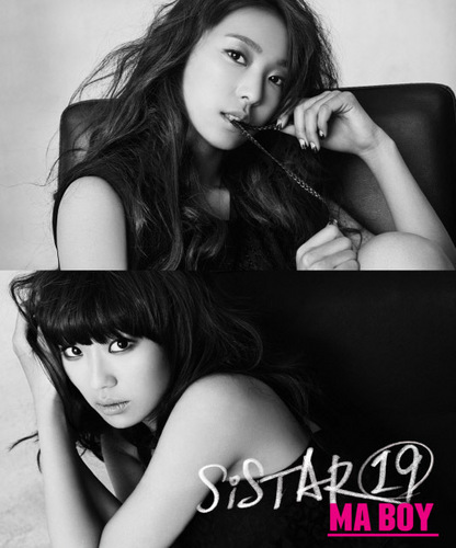 SISTAR (씨스타) wallpaper possibly with skin and a portrait entitled 19 Bora & Hyorin