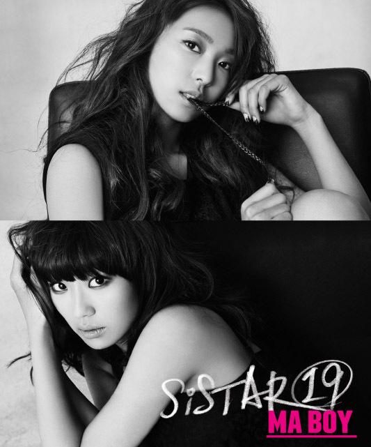 19 Bora & Hyorin
