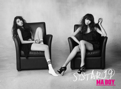 SISTAR (씨스타) wallpaper called 19 Hyorin & Bora