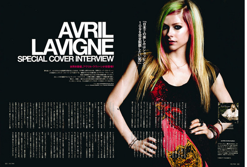 Avril on Japanese Magazine (: