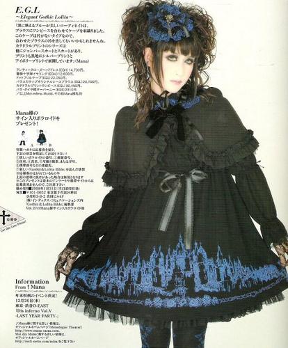 Mana-Sama Gothic Lolita