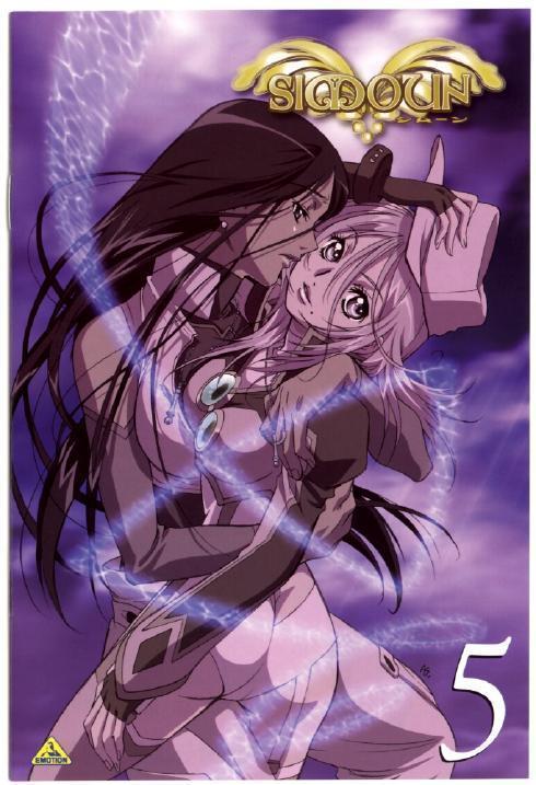 Yuri: Manga&Anime Simoun