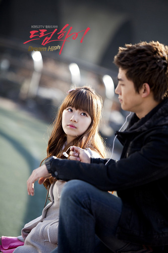 Dream High fond d'écran with a business suit and a rue titled Suzy & Taecyeon - Dream high