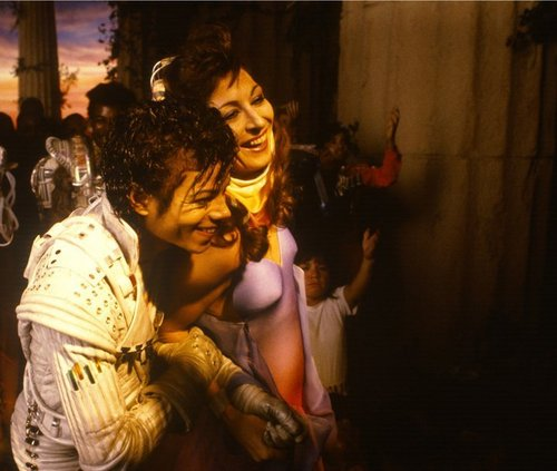 ~*RARE MJ Captain EO*~