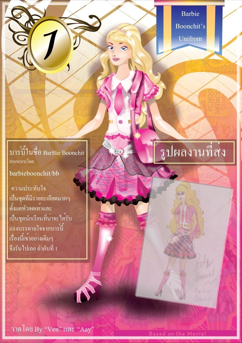 Designed by BarbieBoonchit painted by AayVen. - barbie-movies fan art