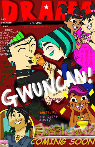 Drama Magazine Cover: Gwuncan!