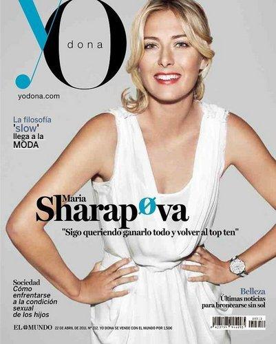 Maria Sharapova wallpaper containing a portrait called Maria Sharapova 2011 YODONA Magazine