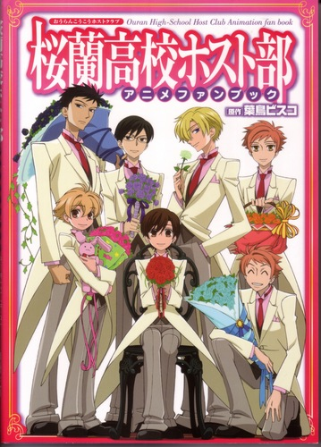 ouran high school host club wallpaper containing anime called Ouran High School Host Club