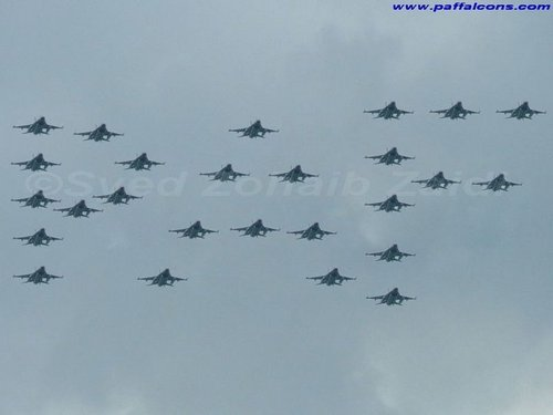 PAKISTAN AIR FORCE - pakistan Photo