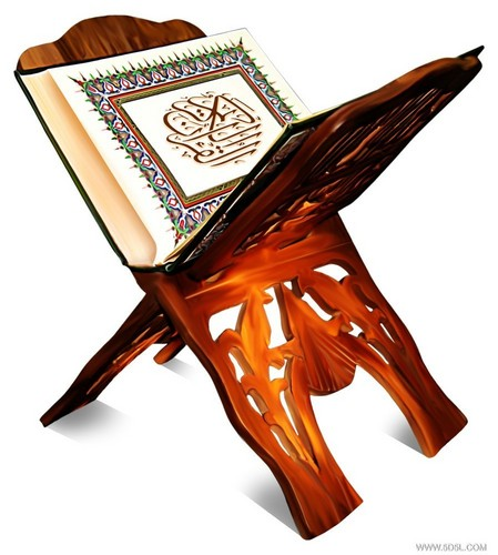 ইসলাম দেওয়ালপত্র called Quran