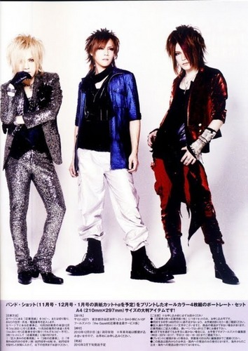 Uruha, Kai and Ruki