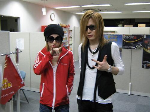 Uruha and Ruki