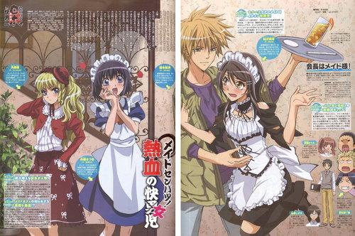 Usui and Misaki love~