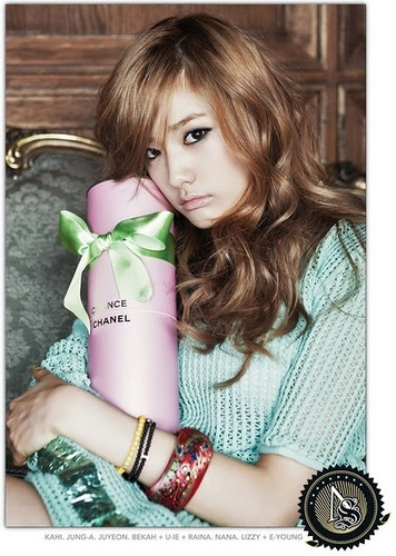 After School wallpaper possibly with a portrait called nana