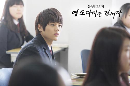 Kim Dongjoon
