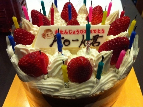 Ko-Ki s Birthday cake - ViViD Fan Club Photo (21622973 ...
