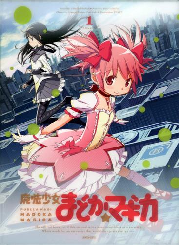 Mahou Shoujo Madoka Magica wallpaper containing anime entitled Mahou Shoujo Madoka ☆ Magica Special CD 1 - Memories of anda
