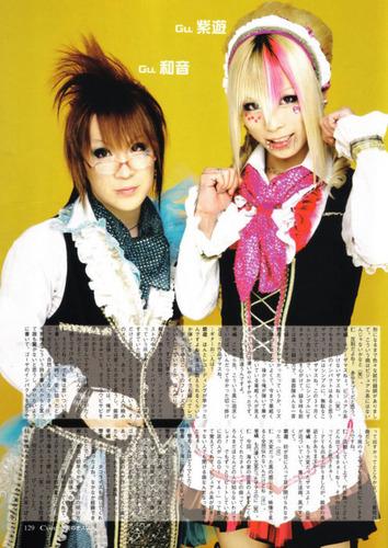 Shiyuu and Kazune (serial number)