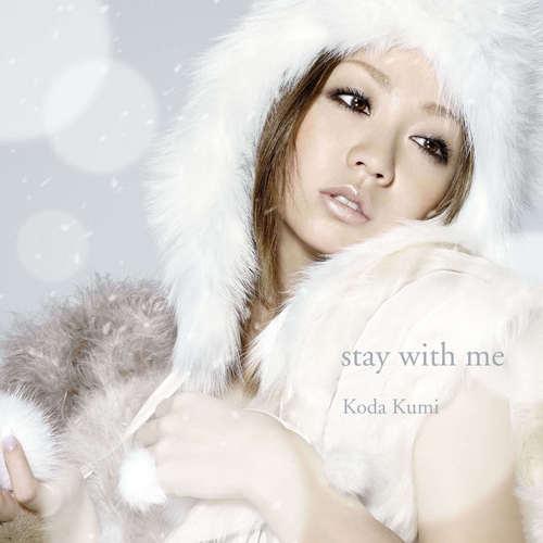 Stay with me Koda
