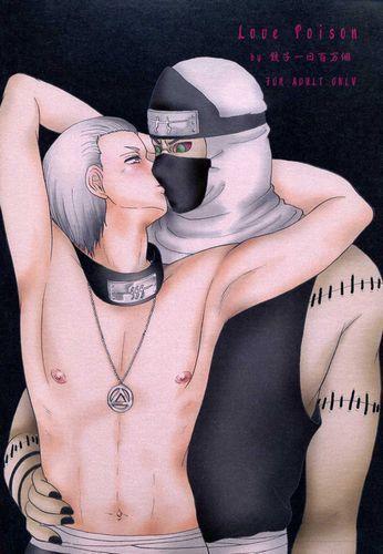 hidan and kakuzu making out
