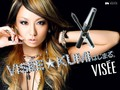 koda kumi - koda-kumi photo
