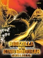 Godzilla vs. King Ghidorah - godzilla photo