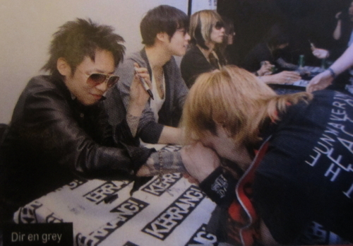 Kyo And.... A Very Eager shabiki