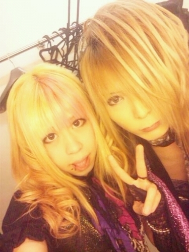 Mashiro and Ao