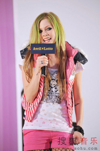 May 01 - Avril x Lotto Conference - Shanghai, China