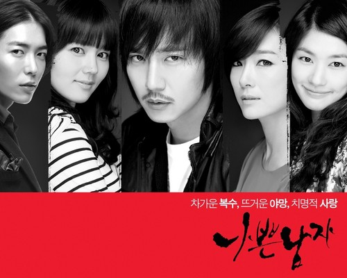 bad guy - korean-dramas Wallpaper