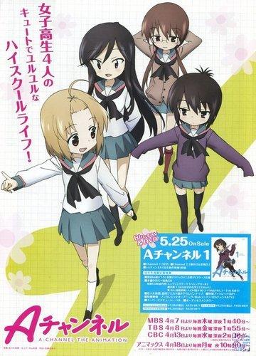 run, yuuko, tooru, nagi