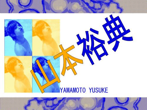 03yusuke