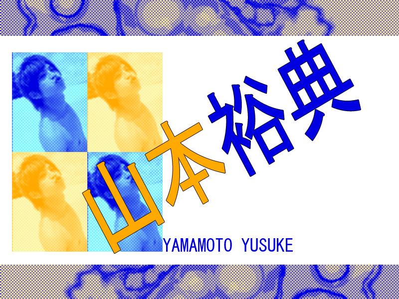 yamamoto yusuke wallpaper - photo #25