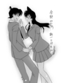 Beautifully In Love <3 - shinichi-and-ran fan art