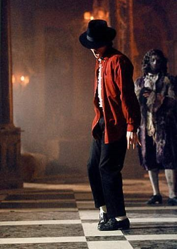 MJ_rare_AWESOME:)