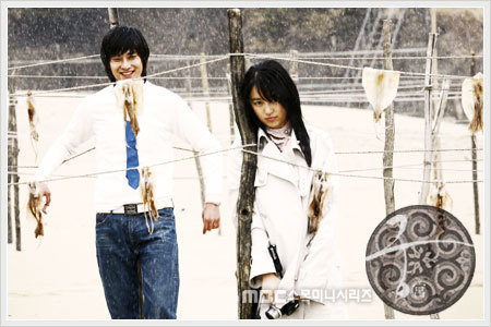 Princess Hours images Princess Hours wallpaper and background photos