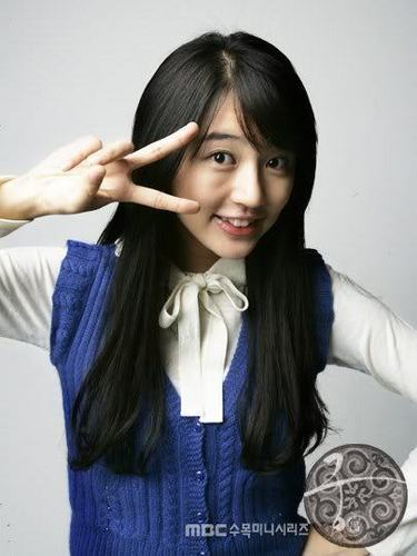 Princess Hours images Yoon Eun Hye as Shin Chae-Kyung ...