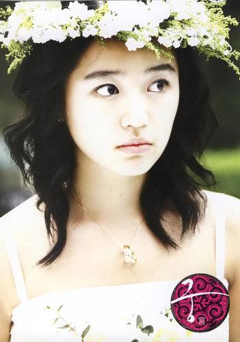 Princess Hours images Yoon Eun Hye as Shin Chae-Kyung HD ...