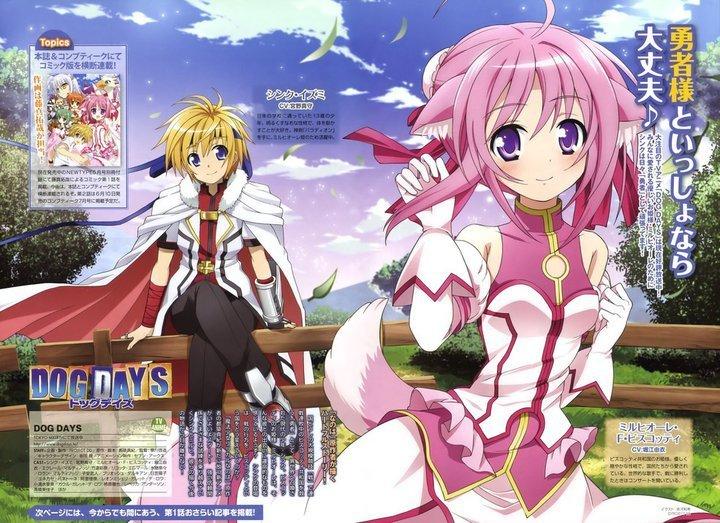 Sa ou Sa ?? - Page 2 Shinku-and-princess-millhiore-dog-days-21861386-720-523