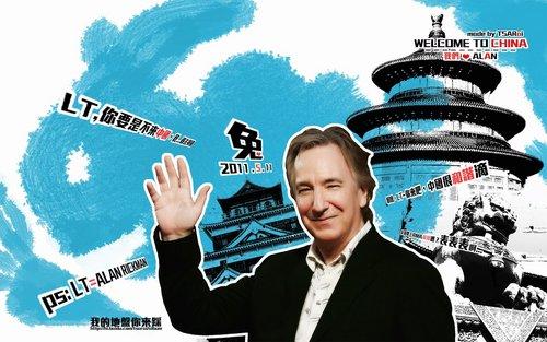 Alan, welcome to China~