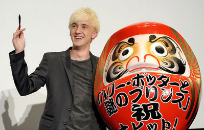 Appearances > 2009 > Promoting HBP in 日本 8/1