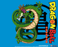 Dragonball shenron - dragon-ball-z wallpaper
