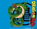 Dragonball shenron